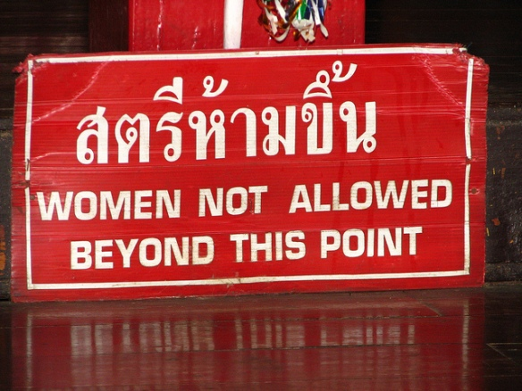 buddhist philosophy - don't get too close to the buddha, ladies
